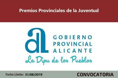Premios Provinciales de la Juventud