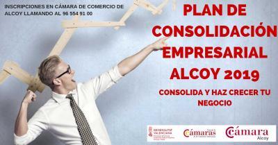 Plan Consolidación empresarial en la Cámara de Alcoy